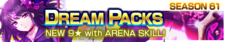 Dream Packs Season 61 banner.png