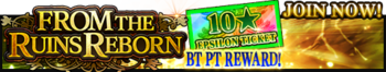 From the Ruins Reborn release banner.png