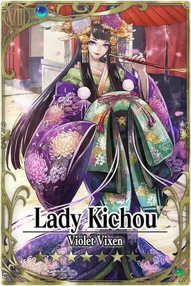 Lady Kichou card.jpg