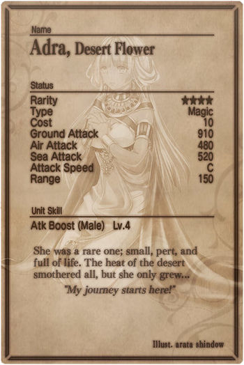 Adra card back.jpg