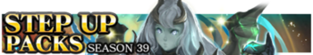 Step Up Packs 39 banner.png