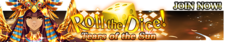 Tears of the Sun release banner.png