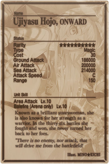 Ujiyasu Hojo card back.jpg