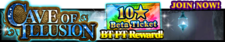 Cave of Illusion release banner.png