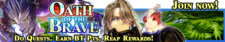 Oath of the Brave release banner.png