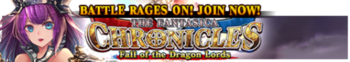 The Fantasica Chronicles 12 release banner.png