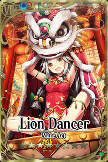 Lion Dancer card.jpg