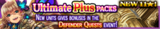 Ultimate Plus Packs 77 banner.png