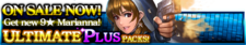 Ultimate Plus Packs 3 banner.png