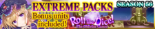 Extreme Packs Season 56 banner.png