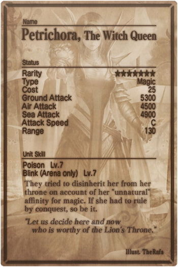 Petrichora card back.jpg