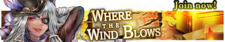Where the Wind Blows release banner.png