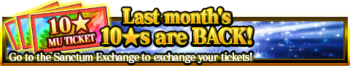 10★ Mu Ticket Exchange banner.png