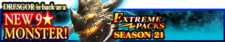 Extreme Packs Season 21 banner.png