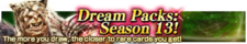 Dream Packs Season 13 banner.png