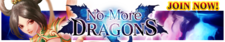No More Dragons release banner.png