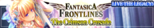 The Crimson Crusade release banner.png