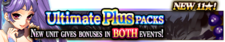 Ultimate Plus Packs 78 banner.png