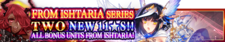 From Ishtaria Series banner.png