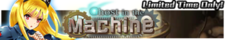 Ghost in the Machine release banner.png