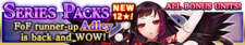 Series Packs 4 banner.png