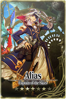 Alias card.jpg