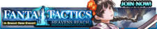 Heavens Reach release banner.png