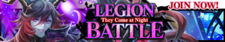 They Come at Night release banner.png