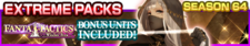 Extreme Packs Season 64 banner.png