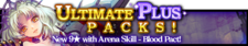 Ultimate Plus Packs 6 banner.png