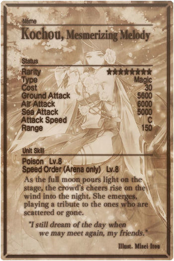 Kochou card back.jpg