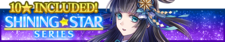 Shining Star Series banner.png