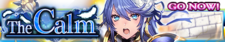 The Calm release banner.png