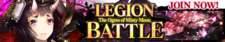 The Ogres of Misty Moon release banner.png