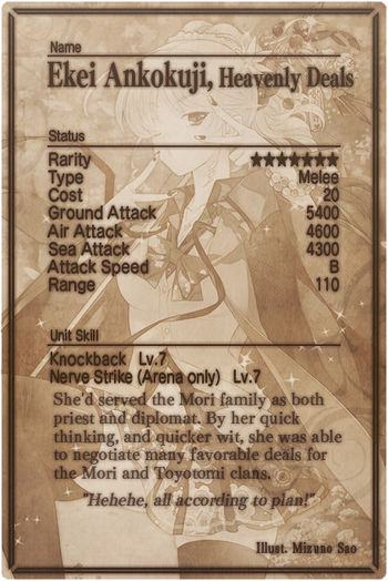 Ekei Ankokuji 7 card back.jpg