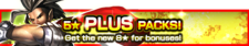 Five Star Plus Packs 3 banner.png