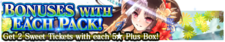 Five Star Plus Packs banner.png
