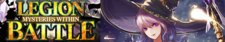 Mysteries Within release banner.png
