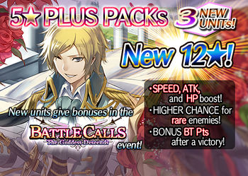 5 Star Plus Packs 76 release.jpg