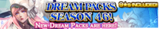 Dream Packs Season 46 banner.png