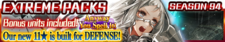 Extreme Packs Season 94 banner.png
