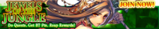 Jewels of the Jungle release banner.png