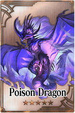 Poison Dragon m card.jpg