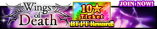 Wings of Death release banner.png