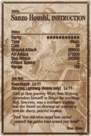 Sanzo Houshi card back.jpg