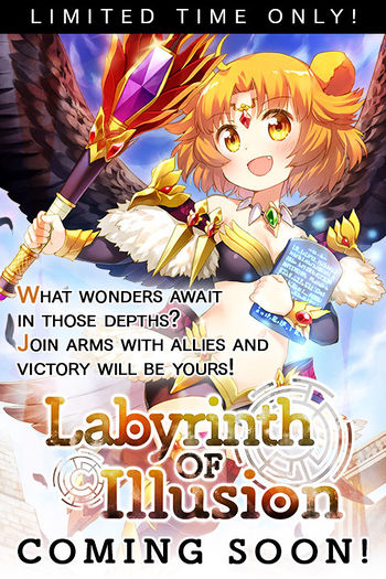 Labyrinth of Illusion announcement.jpg