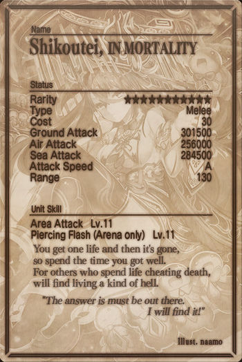Shikoutei card back.jpg