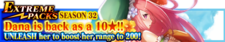 Extreme Packs Season 32 banner.png