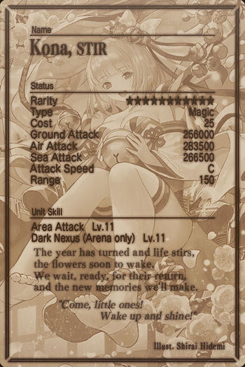 Kona card back.jpg