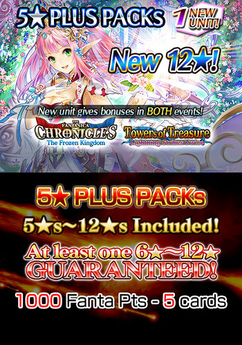 5 Star Plus Packs 84 release.jpg